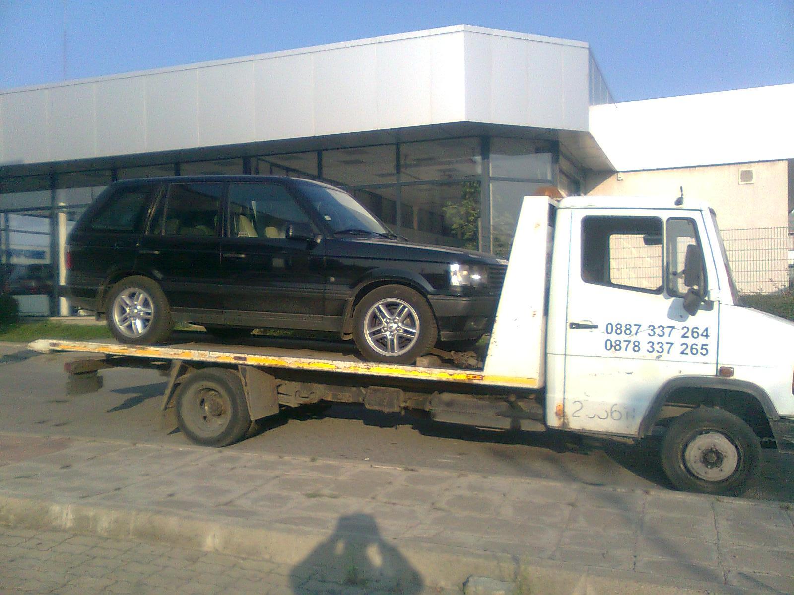 Репатриране на Джип Range Rover