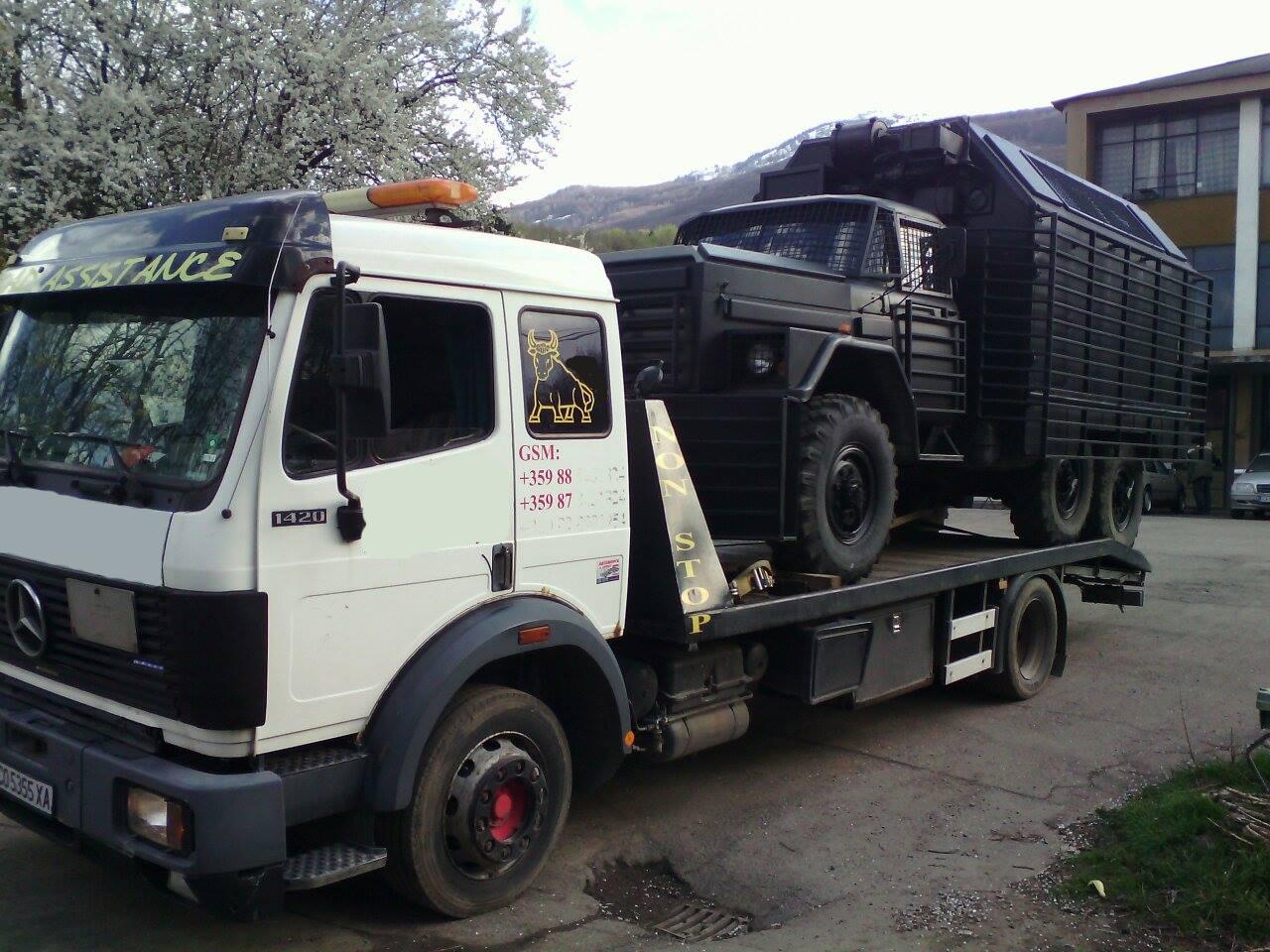 Репатриране на Военен камион